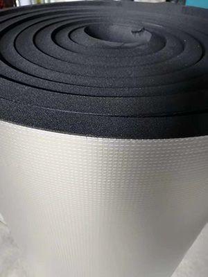 保温橡塑铝箔