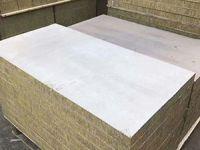 直供岩棉复合板
